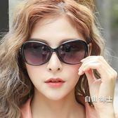 墨鏡女潮太陽鏡女新品時尚復古原宿風圓臉個性長臉眼鏡 1件免運
