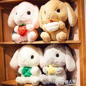 大號可愛玩偶公仔抱枕兔子毛絨玩具布娃娃超萌睡覺抱女孩搞怪  9號潮人館
