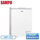 [SAMPO 聲寶]98公升 臥式冷凍櫃 SRF-102