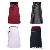 廚師圍裙男士半身定制餐飲服務員時尚女半截圍腰短款廚房工作專用 漾美眉韓衣