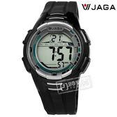 JAGA 捷卡 / M1133-AC / 電子液晶 冷光照明 計時碼錶 倒數計時 鬧鈴 防水100米 橡膠手錶 黑灰色 44mm