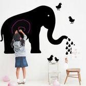 可愛大象造型黑板貼 60x90CM