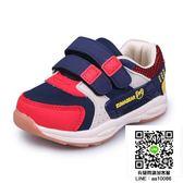 童鞋 兒童鞋機能鞋小男童1-3歲春秋加絨4女童寶寶鞋秋冬鞋子學步鞋嬰兒 小宅女