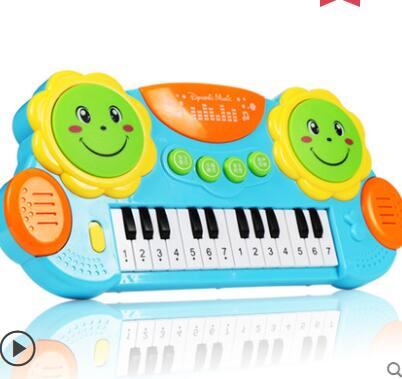 兒童電子琴玩具