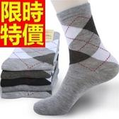 長襪 襪子禮盒 生日父親節禮物-抗菌純棉防臭男士58e8【時尚巴黎】