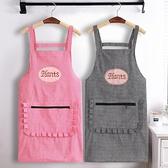 純棉圍裙家用圍腰防油廚房韓版時尚做飯罩衣工作服【聚寶屋】