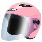 [COSCO代購] W119702 M2R 騎乘機車用3/4式防護頭盔 #M-700 (小尺寸
