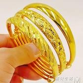 母親節禮物手鐲女士久不掉色24k金鍍金首飾純金色仿真黃金鐲子 遇见生活