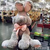 公仔抱枕網紅兔大布娃娃毛絨玩具七夕情人節生日禮物女生igo爾碩數位3c
