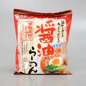 (賞味期限:2019.9.27)日本醬油拉麵 99.5g