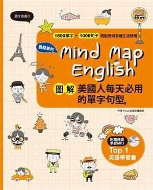 Mind Map English 圖解美國人每天必用的單字句型+MP3