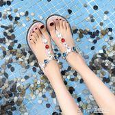 現貨出清波西米亞夾趾水鑽涼鞋女鞋學生時尚百搭鬆緊帶沙灘鞋 溫暖享家 10-4