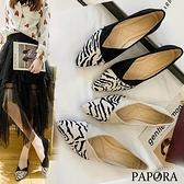 PAPORA尖頭平底時尚小包鞋娃娃鞋KK1006黑色/米色