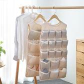 內衣收納內衣收納掛袋衣櫃收納懸掛式儲物袋布藝多層雙面整理袋襪子收納袋  走心小賣場