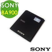 《 3C批發王 》原廠電池SONY BA900 手機XPERIA TX (LT29i) / Xperia J (ST26i) / Xperia L (C2105)