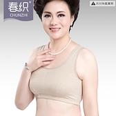 媽媽內衣純棉無鋼圈文胸背心式大碼中老年薄款胸罩【時尚大衣櫥】