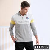 【JEEP】撞色拼接修身長袖針織POLO衫 (灰色)