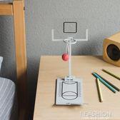 桌面游戲親子互動迷你手指投籃機禮物減壓神器 兒童成人休閒玩具-Ifashion
