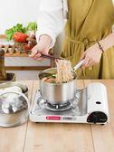不銹鋼奶鍋熱小加厚泡面煮牛奶輔食鍋迷你小鍋家用 格蘭小舖