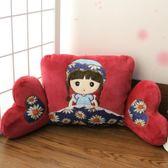 公仔靠墊辦公室卡通布娃娃靠枕床頭靠背午睡枕椅子腰靠腰枕可愛抱枕·樂享生活館