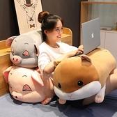 可愛豬豬公仔毛絨玩具布娃娃抱枕女生睡覺床上大玩偶超軟生日禮物 米娜小鋪