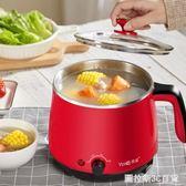 電煮鍋煮面寢室小鍋家用宿舍小電鍋小型蒸鍋煮方便面的電熱杯1人2  圖拉斯3C百貨
