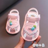 嬰兒學步鞋幼兒涼鞋子夏季女寶寶軟底童鞋【奇趣小屋】