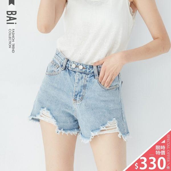 短褲 印字雙釦破損抽鬚牛仔褲M-XL號-BAi白媽媽【190399】