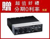 【缺貨】錄音介面 cubase Steinberg UR22 MKII USB 電腦錄音界面 另贈好禮/來電分期0利率【UR-22/MK2/】