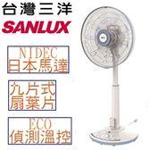 【SANLUX 台灣三洋】14吋DC變頻定時遙控立扇 EF-14DRC