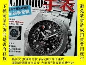 二手書博民逛書店Chronos手錶罕見2007.4Y239696