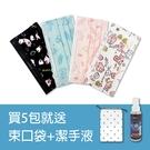 【買5包贈潔手液+束口袋】卡娜赫拉平面成...