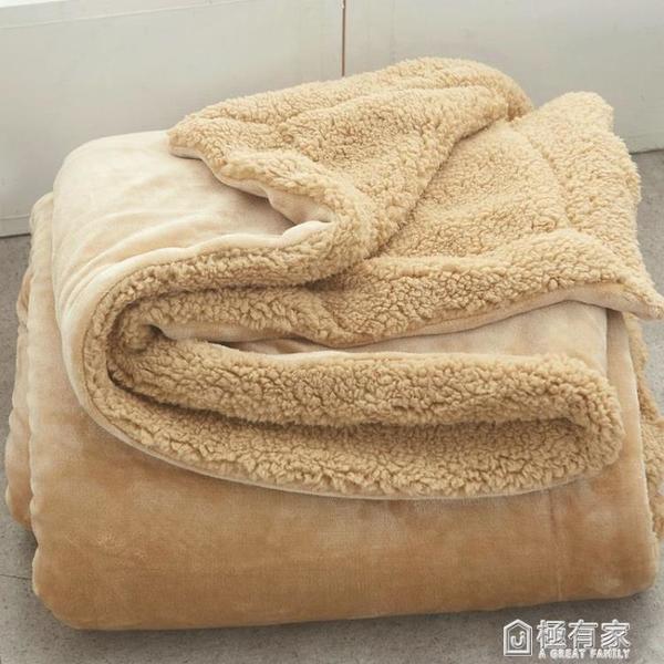 小毛毯被子羊羔絨毯雙層加厚春秋冬季辦公室午睡毯單人珊瑚絨毯子 秋季新品