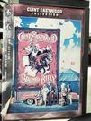 挖寶二手片-P15-033-正版DVD-電影【不屈不饒】-迫切的任務-克林伊斯威頓*珊卓拉克(直購價)經典片