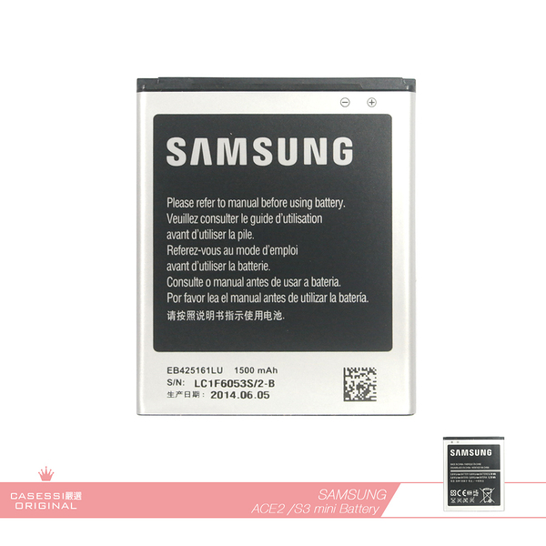 Samsung三星 Galaxy ACE 2 i8160 / S3 mini / S7562_1500mAh/原廠電池/手機電池