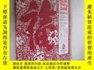 二手書博民逛書店北京2008罕見2007年2月Y19945