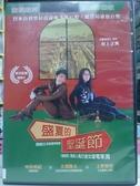 挖寶二手片-O05-015-正版DVD-日片【盛夏的聖誕節】-中谷美紀 大澤隆夫 上野樹里(直購價)