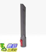 [8美國直購] 縫隙刷頭 Crevice tool 967612-01 for your Dyson V11 Torque Drive (Copper)