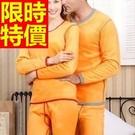 保暖內衣褲加絨(套裝)-精選長袖保暖加厚情侶款衛生衣(單套)5款63k8【時尚巴黎】