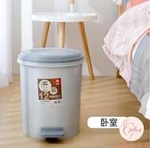 垃圾桶家用帶蓋衛生間大容量臥室腳踩腳踏式【大碼百分百】