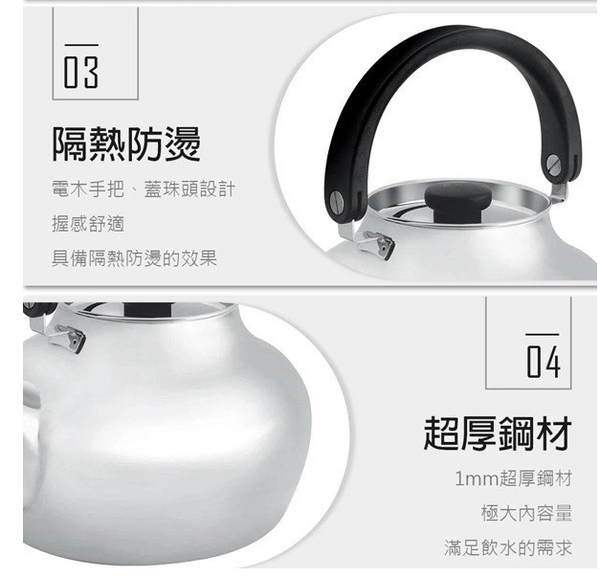 1mm超厚 台灣製 PERFECT理想 金緻316笛音壺3L  笛音壺  茶壺 大茶壺 水壺  笛音