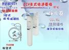 【巡航淨水】軟水器卡式濾心快速更換淨水器...