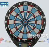 飛鏢盤軟式飛鏢盤套裝電子飛鏢靶初學者家庭用戶XW( 中秋烤肉鉅惠)