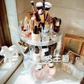 收納盒收納箱透明壓克力旋轉化妝品收納盒桌面護膚品梳妝台黑色口紅整理XW