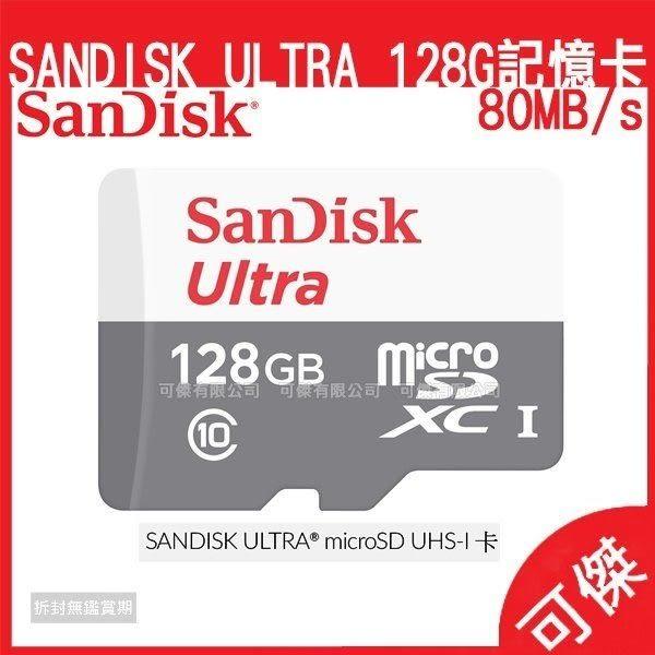 Sandisk Ultra 128G microSD TF 80MB/S 記憶卡 增你強公司貨 送記憶卡收納盒