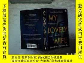 二手書博民逛書店MY罕見LOVELY WIFE 我可愛的妻子Y261116