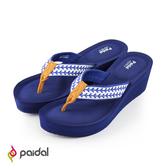 Paidal 花草種子圖騰耳帶高台厚底氣墊美型拖-深藍
