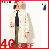 出清 女風衣 上班 綿麻 巴爾瑪肯大衣免運費 日本品牌【coen】
