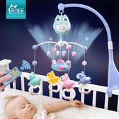 嬰兒玩具床鈴音樂旋轉3-6-12個月0-1歲寶寶搖鈴益智新生兒床頭玲 新年交換禮物降價