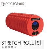 【DOCTOR AIR】STRETCH ROLL 伸展滾筒|S| 亮麗紅